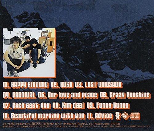 Original album cover of Happy Bivouac by Pillows
