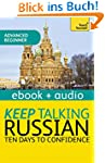 Keep Talking Russian Audio Course - T...