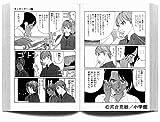 モンキーターン (17) (少年サンデーコミックス)