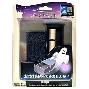 MMS Ghost Pet (T-209) by Tenyo Magic - Trick