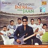 India Hai Meri Jaan by  Padamjeet Sehrawat.