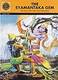 The Syamantaka Gem (Amar Chitra Katha)