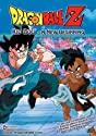 Dragon Ball Z: Kid Buu - New Begin [VHS]
