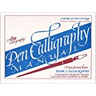 Pen Calligraphy Manual