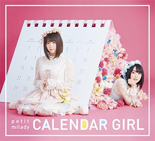 CALENDAR GIRL(初回限定盤A)(DVD付)
