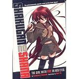 Shakugan no Shana: The Girl With Fire in Her Eyes (Light novel) ~ Yashichiro Takahashi