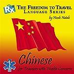 RX: Freedom to Travel Language Series: Mandarin |  RX: Freedom to Travel Language Series.