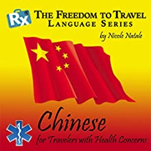 RX: Freedom to Travel Language Series: Mandarin (       UNABRIDGED) by RX: Freedom to Travel Language Series. Narrated by Kathryn Hill, Anji Yuan