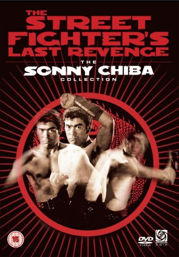 The Street Fighter's Last Revenge [DVD]