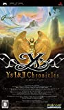 イース I & II Chronicles 特典 Ys I & II Best Sound Collection付き