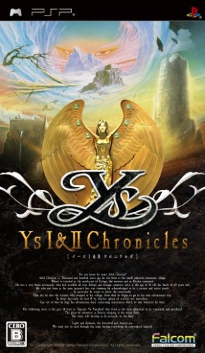 イース I & II Chronicles