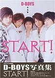 D-BOYS セカンド写真集