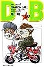 ドラゴンボール 第28巻 1991-11発売