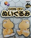 GON−ゴン− ぬいぐるみ 全2種
