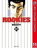 ROOKIES 11 (ジャンプコミックスDIGITAL)