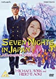 Seven Nights In Japan [DVD]