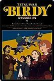 鉄腕バーディーDECODE:02 2 【完全生産限定版】 [DVD]