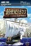 イーフロンティア 創世紀1503 日本語版 Best Selection