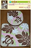 ハワイアン雑貨/ トイレマット2点セット(ウォシュレット用) ホヌ/ブラウン 【ハワイ雑貨】