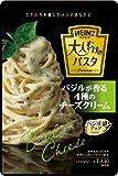 ハインツ 大人むけのパスタ バジルが香る4種のチーズクリーム 130g×4袋