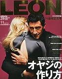 LEON (レオン) 2012年 11月号 [雑誌]