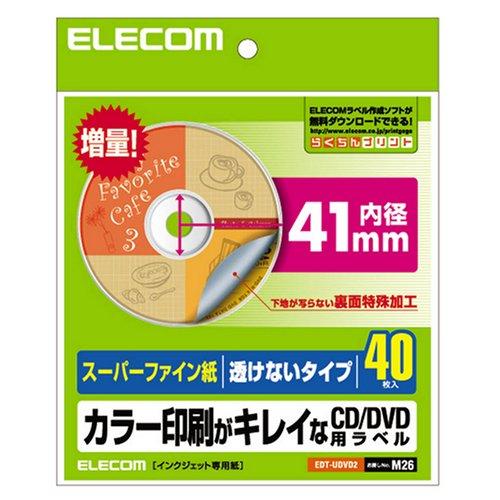 CD DVD标签EDT UDVD2,代购日本,国外代购,日本商品代购,