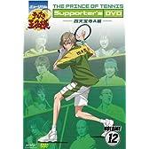 ミュージカル テニスの王子様 Supporter's DVD VOLUME12 四天宝寺A編