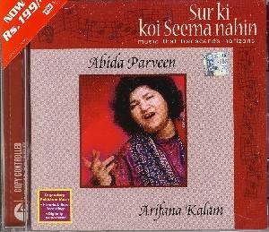 Arifana Kalam - Abida Parveen