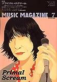 MUSIC MAGAZINE (ミュージックマガジン) 2006年 07月号 [雑誌]