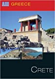 Crete Greece [DVD] [NTSC]