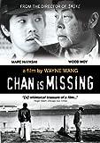 echange, troc Chan Is Missing [Import USA Zone 1]