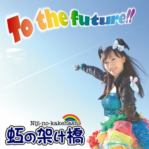 To the future!!