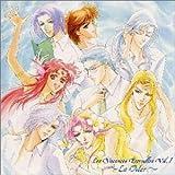 アンジェリーク〜永遠のヴァカンス〜Vol.1〜La Mer〜