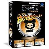 BOOT革命/USB Ver.4 Professional 通常版