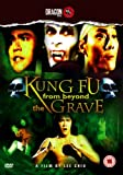 Kung Fu From Beyond The Grave [DVD]