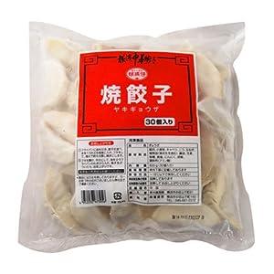 耀盛號 焼餃子 冷凍 20g 30個 袋 冷凍