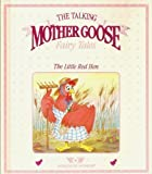 Little Red Riding Hood (Talking Mother Goose Fairy Tales)