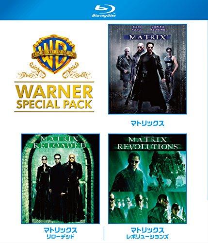 【初回仕様】マトリックス ワーナー・スペシャル・パック[Blu-ray/ブルーレイ]
