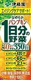 伊藤園 パンプキン1日分の野菜 (紙パック) 200ml×24本