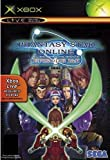 Cheapest Phantasy Star Online Episodes 1 & 2 on Xbox