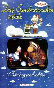 Das Sandmännchen ist da - Folge 3: Bärengeschichten [VHS]