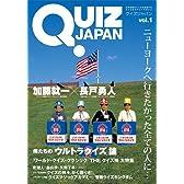 QUIZ JAPAN vol.1