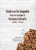img - for Studies on the Haggadah from the Teachings of Nechama Leibowitz (2002-02-01) book / textbook / text book