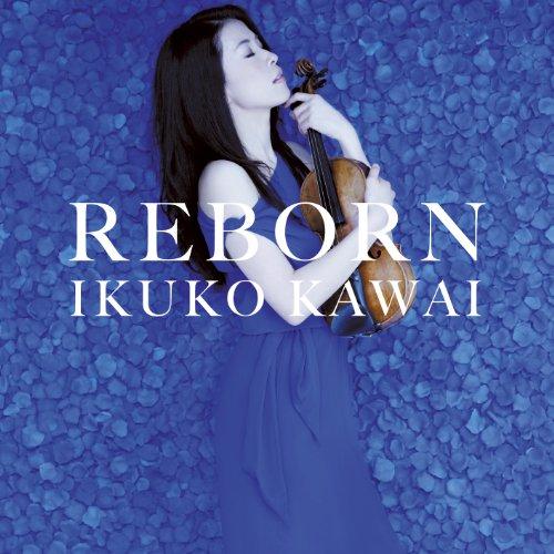 リボーン~10周年記念アルバム(初回限定盤)(DVD付)