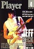 Player (プレイヤー) 2009年 04月号 [雑誌]