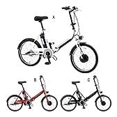 サンヨー 電動ハイブリッド自転車エネループバイク(折りたたみ式) 20インチ ブラック(163Y-2C)