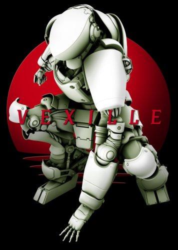 「ベクシル-2077日本鎖国-」通常版