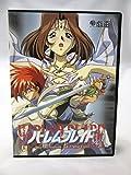 ハーレムブレイド PC-9800シリーズ 3.5 2HD