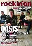 rockin'on (ロッキング・オン) 2008年 11月号 [雑誌]