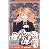 Alice 19th, Vol. 5: Jealousy ~ Yuu Watase